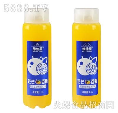 维他星芒芒百香发酵型复合果汁饮料1.1L(杯)