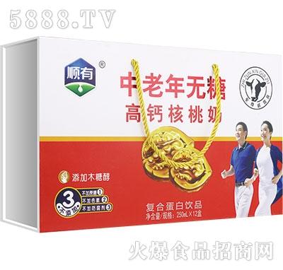 顺有中老年无糖高钙核桃奶250mlx12盒