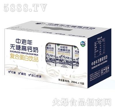 顺有中老年无糖高钙奶250mlx12盒