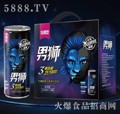 光能牛磺酸维生素强化饮料240mlX8罐