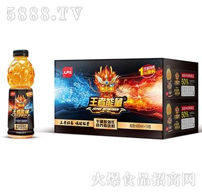 王者能量牛磺酸强化营养素饮料600mlx15