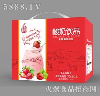宜养酸奶饮品乳酸菌发酵型草莓味250ml×12