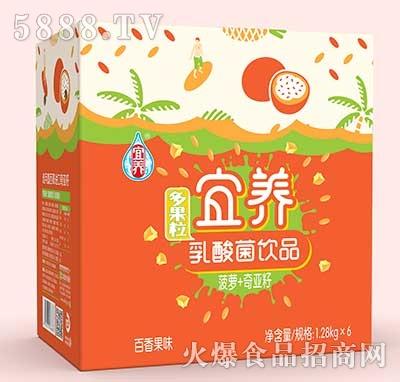 宜养多果粒乳酸菌饮品百香果味1.28kg×6