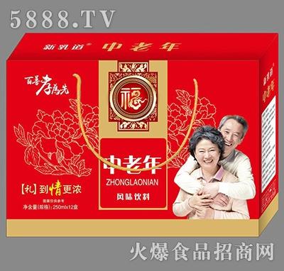 福中老年风味饮料