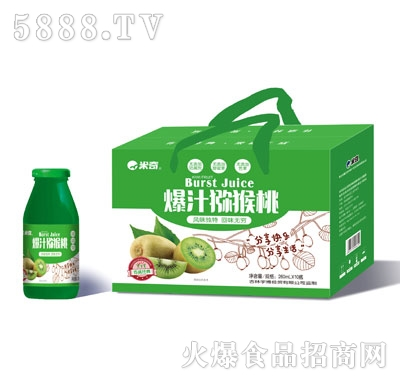 米奇爆汁猕猴桃复合果汁260mlX8瓶