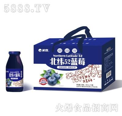 米奇北纬52蓝莓复合果汁260mlX8瓶