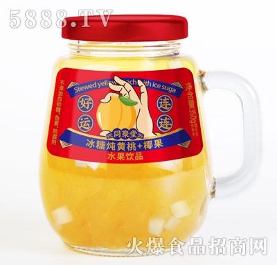 同聚堂冰糖炖黄桃椰果350mlX8瓶