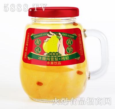 同聚堂冰糖炖雪梨枸杞350mlX8瓶