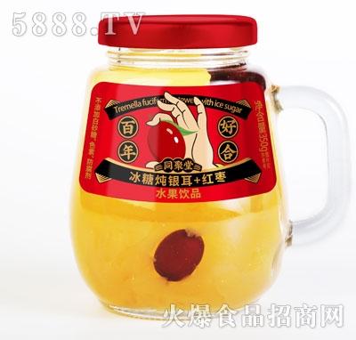 同聚堂冰糖炖银耳红枣350mlX8瓶