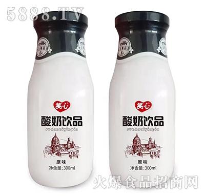 笑心酸奶饮品300ml产品图