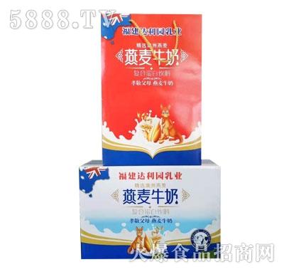达利磨坊燕麦牛奶复合蛋白饮料