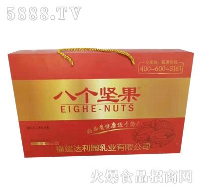 达利磨坊八个坚果复合蛋白饮品(礼盒)