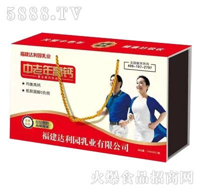 达利磨坊中老年高钙复合蛋白饮品(礼盒)