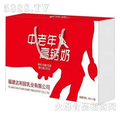 达利磨坊中老年高钙奶(礼盒)