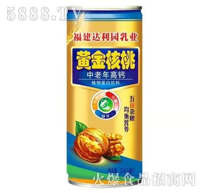 达利磨坊黄金核桃植物蛋白饮料240ml