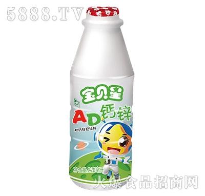 宝贝星AD钙锌奶乳品220ml