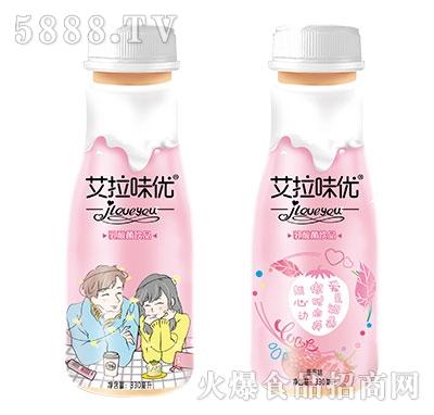 艾拉味优乳酸菌饮品草莓味330ml
