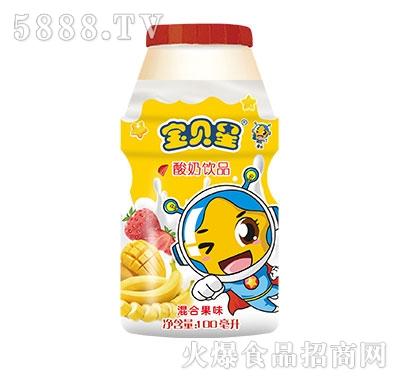 宝贝星酸奶饮料混合果味100ml