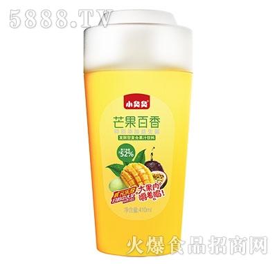 小臭臭芒果百香发酵复合果汁饮料410ml