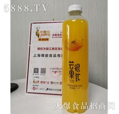 喔能芒果很忙混合果汁饮料1.1L