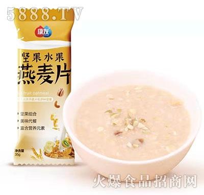 康友�怨�水果燕��片35g