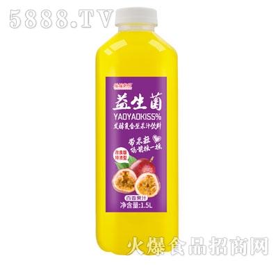 摇摇潮饮益生菌发酵百香果汁1.5L