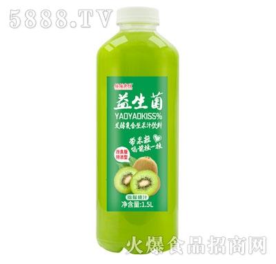 摇摇潮饮益生菌发酵猕猴桃汁1.5L