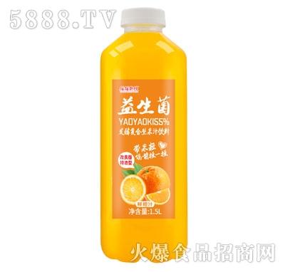 摇摇潮饮益生菌发酵鲜橙汁1.5L