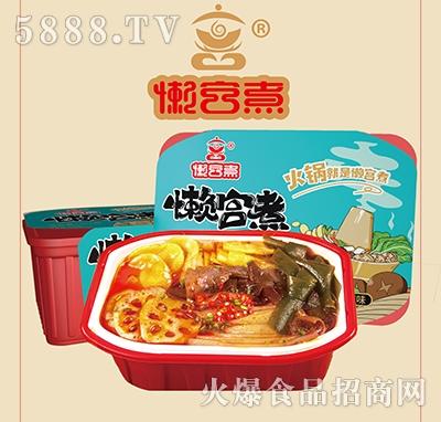 懒宫煮自热火锅食品