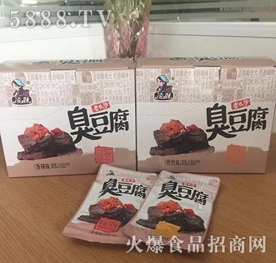 大成老长沙臭豆腐25克x20包