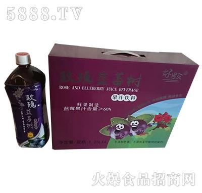 好胃友玫瑰蓝莓树果汁饮料1.25Lx4瓶