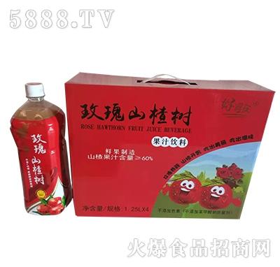 好胃友玫瑰山楂树果汁饮料1.25Lx4瓶