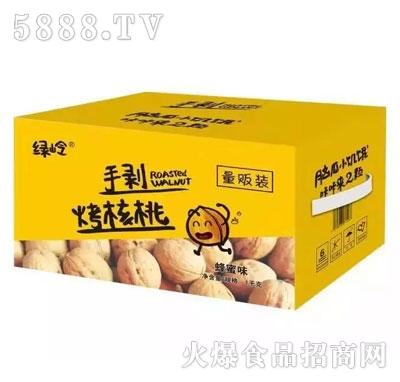 绿岭手剥烤核桃蜂蜜味1kg