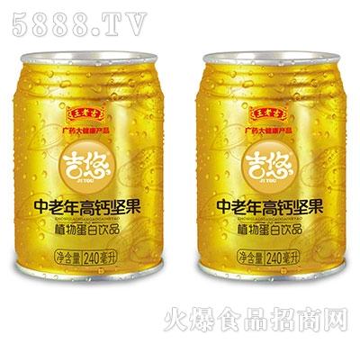 王老吉吉悠福中老年高钙坚果蛋白饮品240ml
