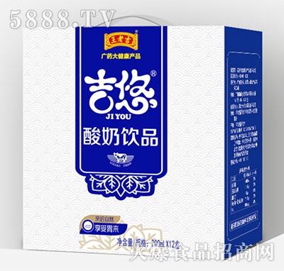 王老吉吉悠酸奶饮品200mlx12