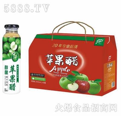 吉派苹果醋300mlx8瓶