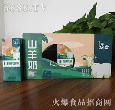 安牧山羊奶250mlx12盒产品图