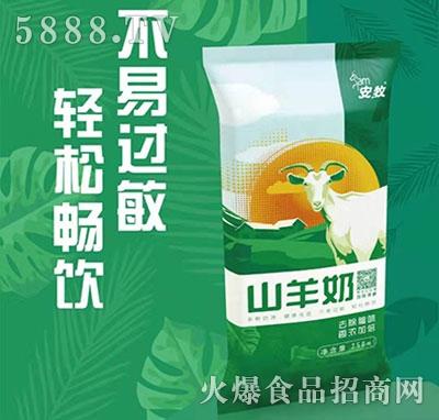 安牧山羊奶饮品250ml产品图