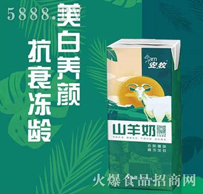 安牧山羊奶饮品250ml盒产品图