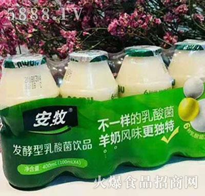 安牧发酵型乳酸菌100mlx4