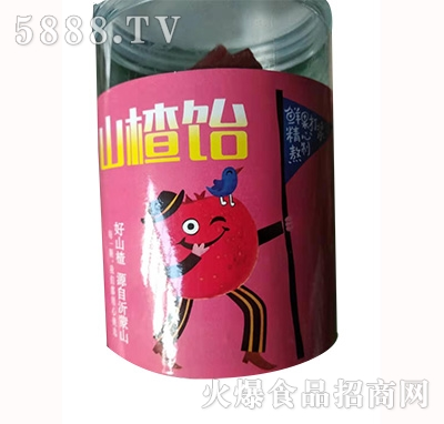 臻德山楂饴罐装产品图