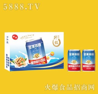 齐乐福坚果核桃植物蛋白饮料