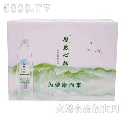 瓶然心动饮用天然矿泉水(箱)产品图