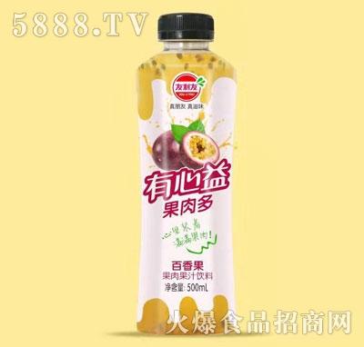友利友百香果果肉果汁饮料500ml