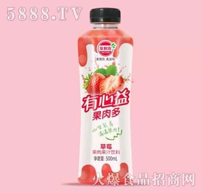 友利友草莓果肉果汁饮料500ml