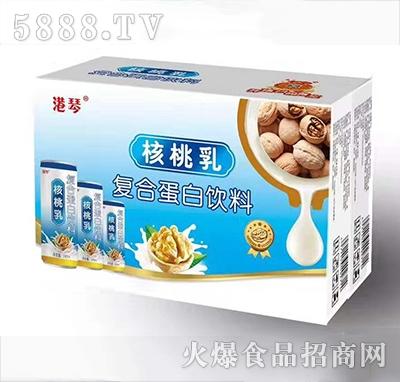 港琴核桃乳复合蛋白饮料