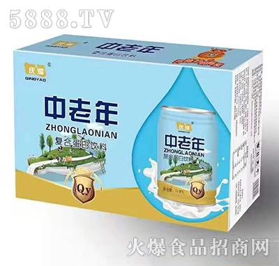 庆耀中老年复合蛋白饮品