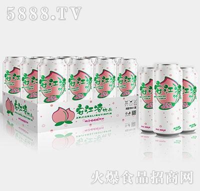 安江凌桃子味碳酸饮料