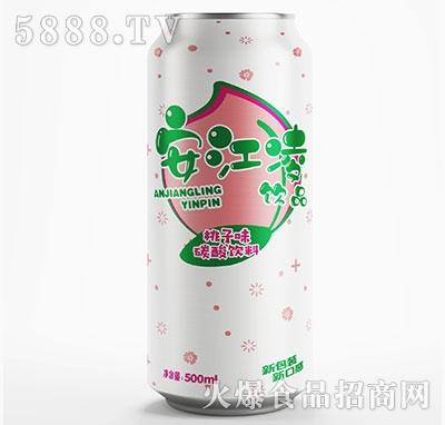 安江凌桃子味碳酸饮料500ml