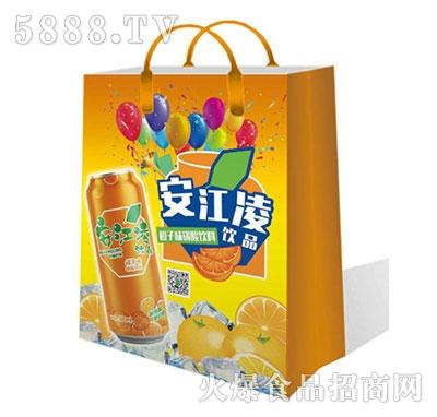 安江凌橙子味碳酸饮料礼盒